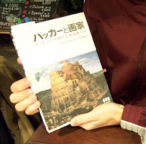 yy_akiyan02.jpg