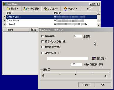 ks_backup2.jpg