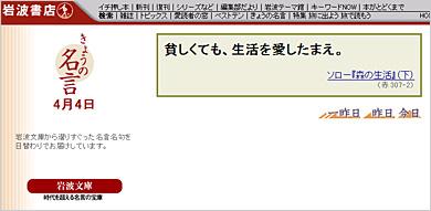 st_od01.jpg