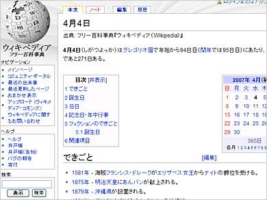 st_od07.jpg