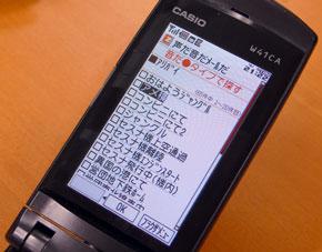 ks_aribai2.jpg