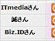 ���[���A�h���X�̓o�^�Ȃ��I�@���}��ɃX�P�W���[�������T�[�r�X���g��