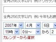 st_yt01.jpg