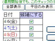 st_yt06.jpg