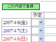st_yt09.jpg