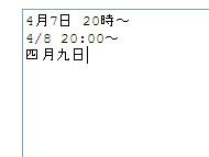st_yt11.jpg