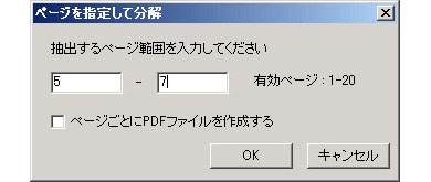 yy_pdf02.jpg