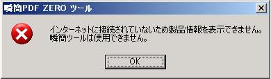 yy_pdf05.jpg