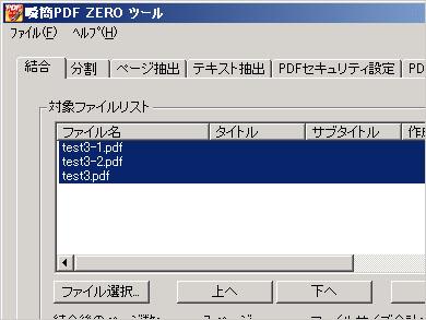 yy_pdf06.jpg