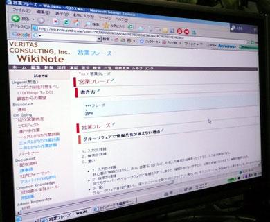 ks_wiki3.jpg