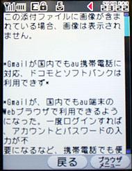 yy_gmail03.jpg
