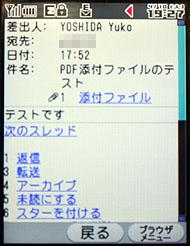 yy_gmail04.jpg