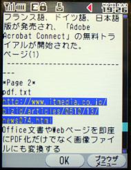yy_gmail06.jpg