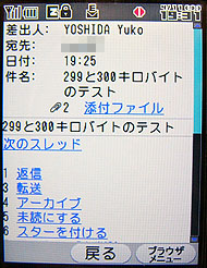 yy_gmail07.jpg