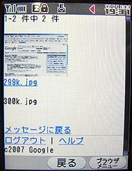yy_gmail08.jpg