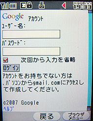 yy_gmail10.jpg