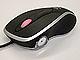 世界初——虹彩認証ができる「IRIBIOマウス」