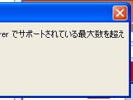 st_sd05.jpg