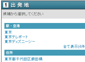 st_pu02.jpg