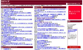 yy_akimoto01.jpg
