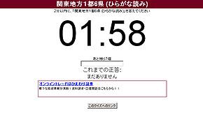 yy_akimoto02.jpg