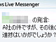 news038.jpg