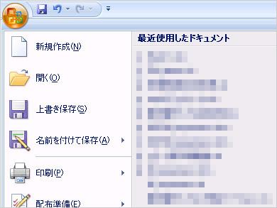 st_ex11.jpg