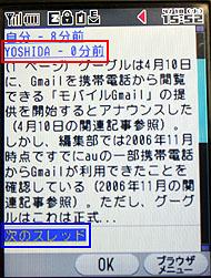 yy_dokusya02.jpg