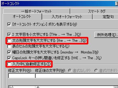 st_wo01.jpg