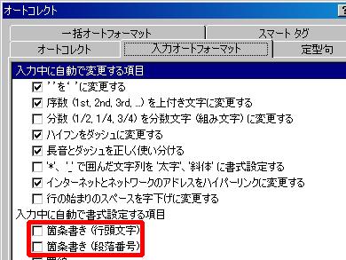 st_wo02.jpg