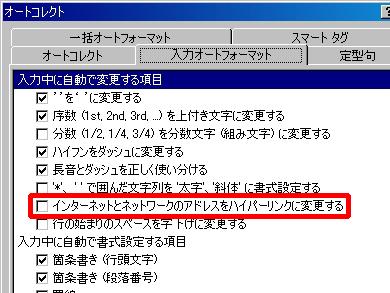 st_wo03.jpg