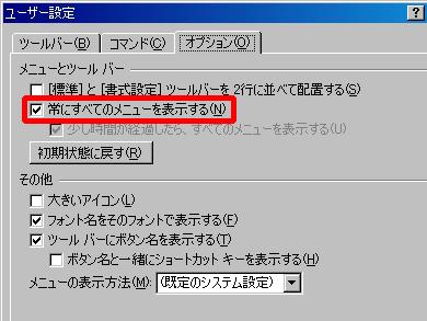 st_wo07.jpg