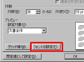 st_wo09-1.jpg