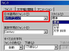 st_wo09-2.jpg