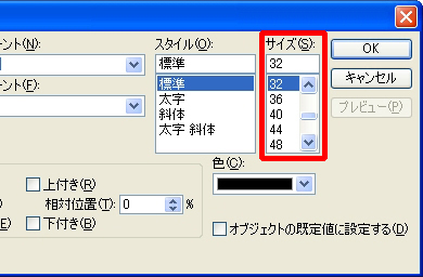 st_pp01.jpg