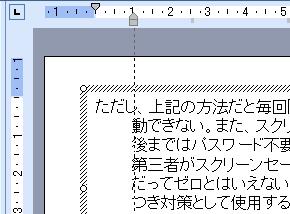 st_pp03-1.jpg