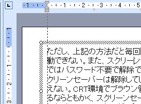 st_pp03-2.jpg