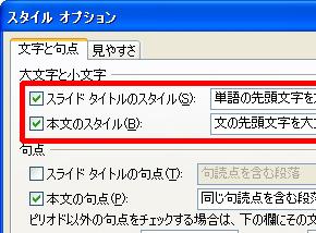 st_pp06-2.jpg