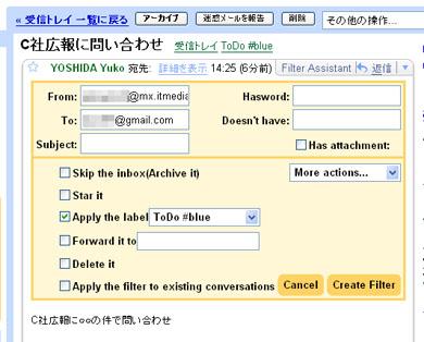 yy_gmail05.jpg