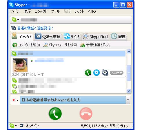 st_sk01.jpg
