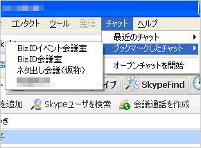 st_sk04.jpg