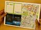 A4用紙でミニ地図帳を作る