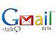 Gmailの空き容量を増やす方法