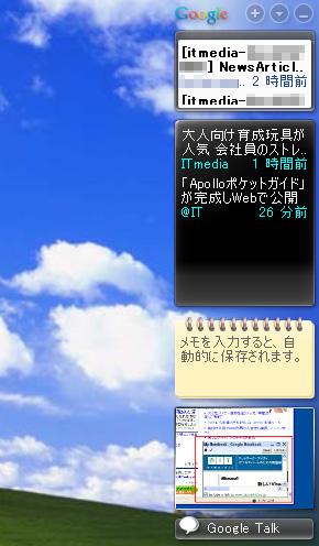 st_gd01.jpg