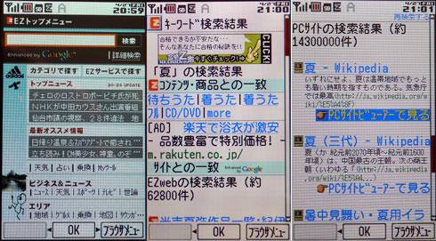 ks_mgoogle1.jpg
