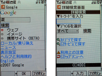 ks_mgoogle2.jpg