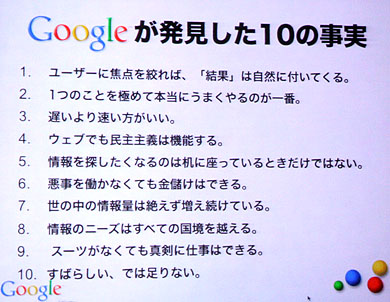 yy_google04.jpg