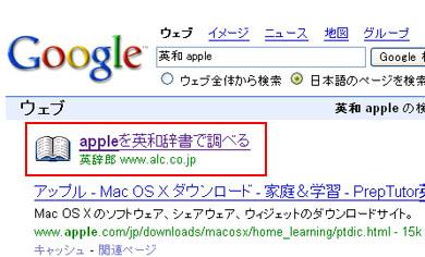 yy_google05.jpg