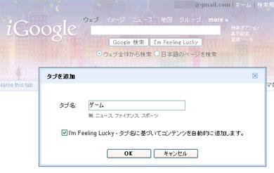 yy_google06.jpg
