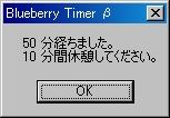 st_bb02.jpg